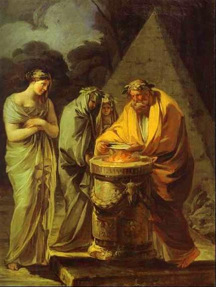 Sacrifice to Vesta Francisco Goya Public Do,oain Wikimedia commons